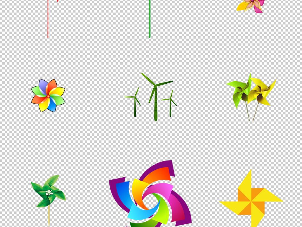 各种创意卡通纸质风车电风车png免抠图素材