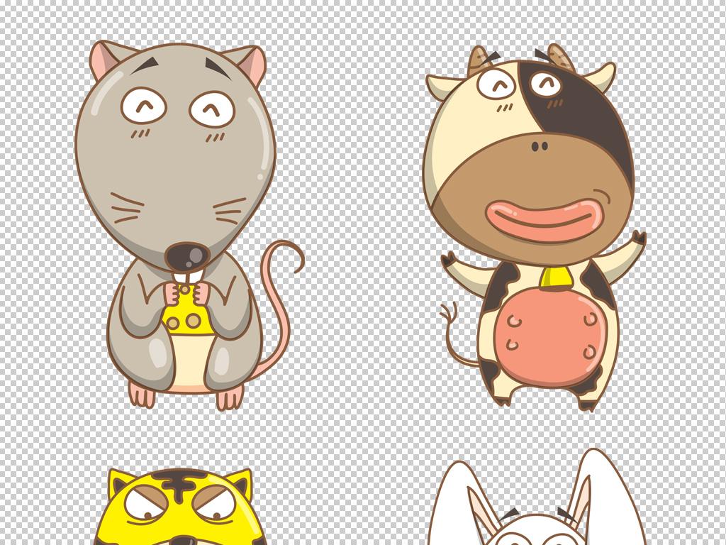 卡通可爱12十二生肖动物png素材psd