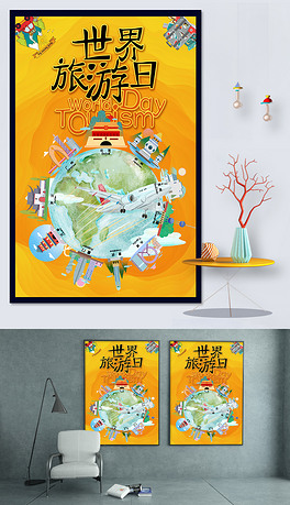 简洁大气手绘世界旅游日宣传海报设计psd图片
