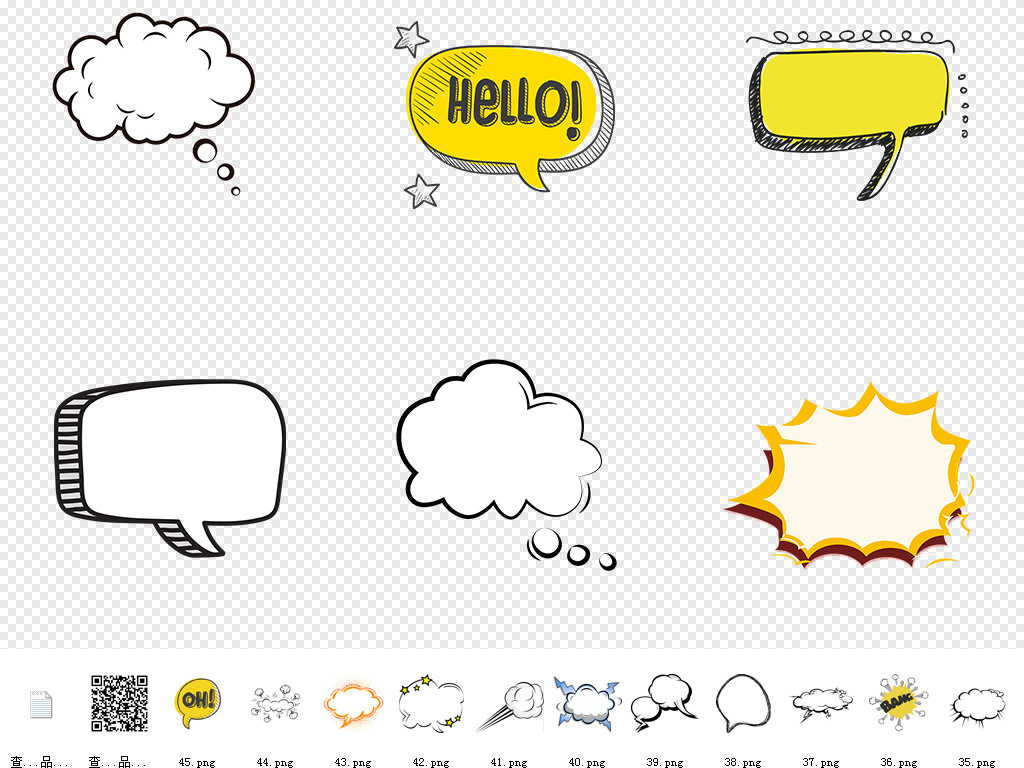 卡通手绘气泡对话框会话海报素材背景图片png