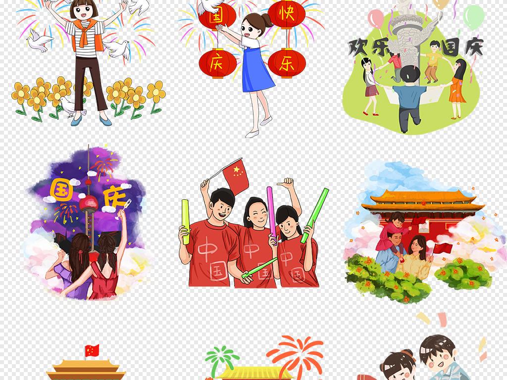 卡通欢庆国庆节人物天安门升旗敬礼党政党建海报