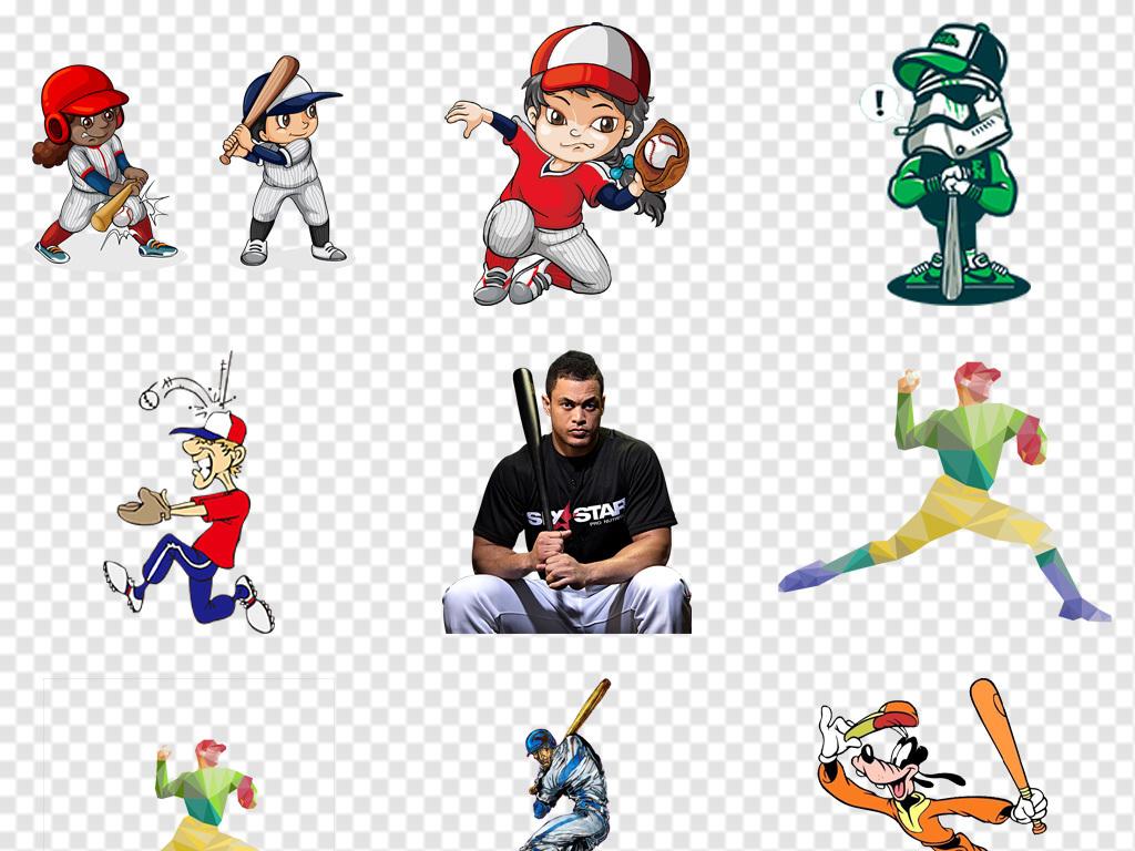 手绘卡通棒球运动员图片png免抠素材