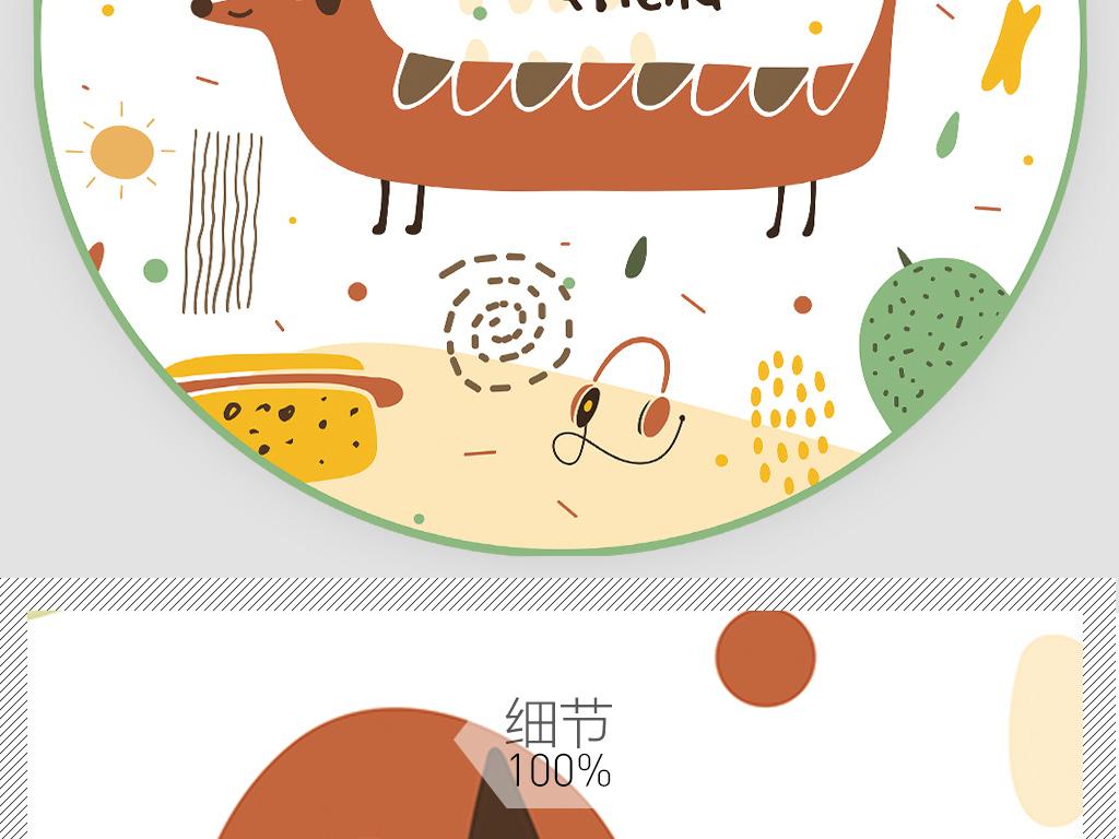 北欧ins风插画动物圆形地垫