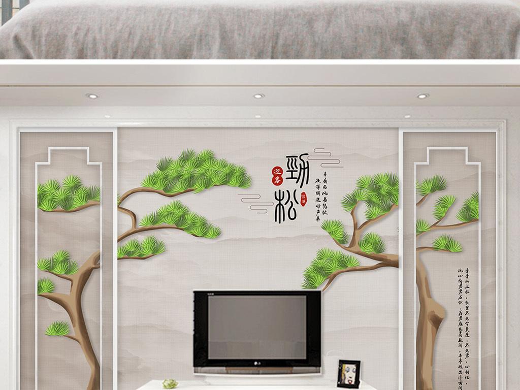 手绘松树山水屏风电视背景墙