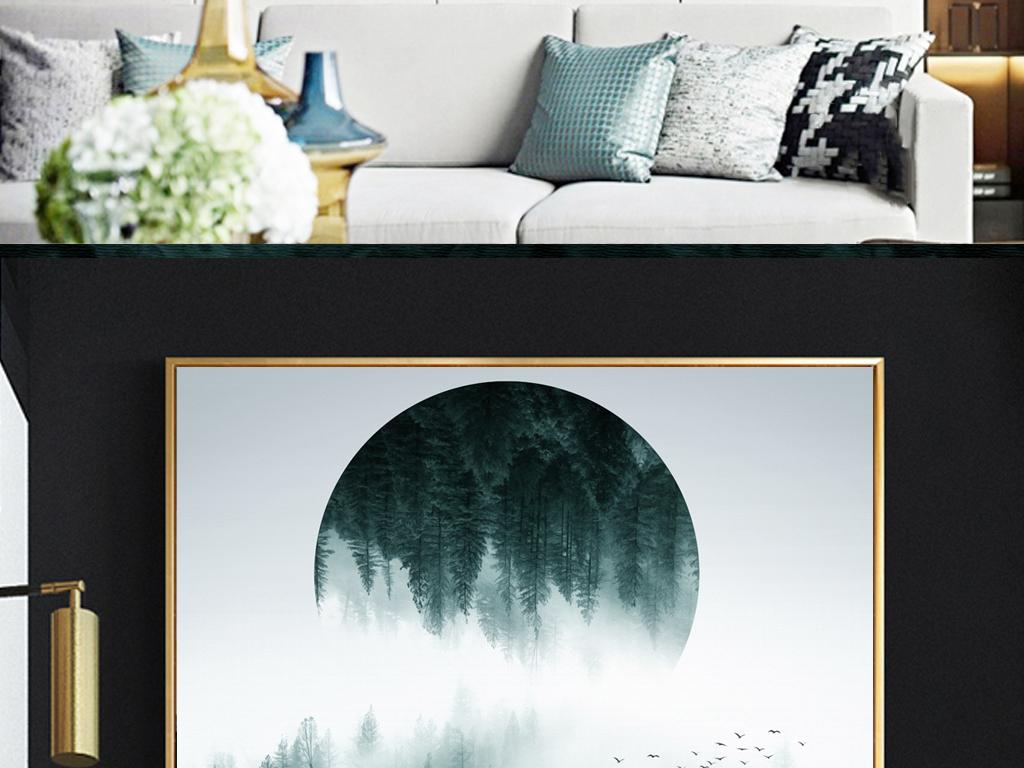 新中式意境创意森林山水超现实飞鸟装饰画