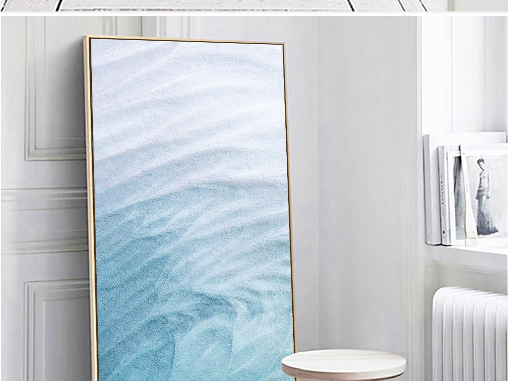 北欧ins抽象蓝色大海风景玄关装饰画