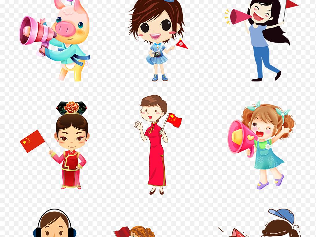 假期节假日ppt旅行ppt世界出游国庆节人物卡通人物十一背景图片卡通素图片