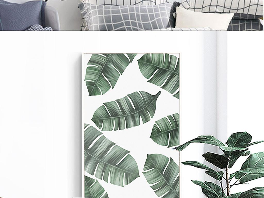 手绘北欧小清新水彩植物芭蕉叶客厅装饰画