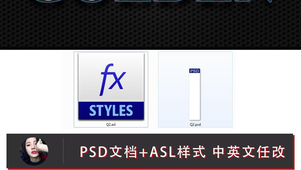 金属3d字体样式立体文字可直接更改ps图片设计素材 高清psd模板下载 16.28MB 中文艺术字大全