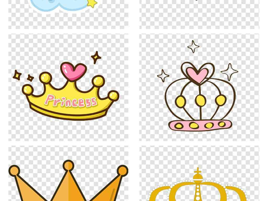 卡通可爱皇冠王冠装饰表情弹幕海报背景素材