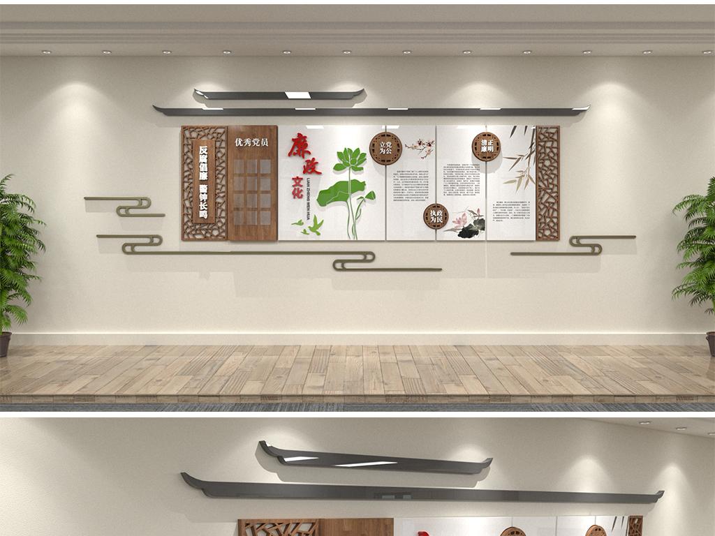 竹子墙面装修效果图