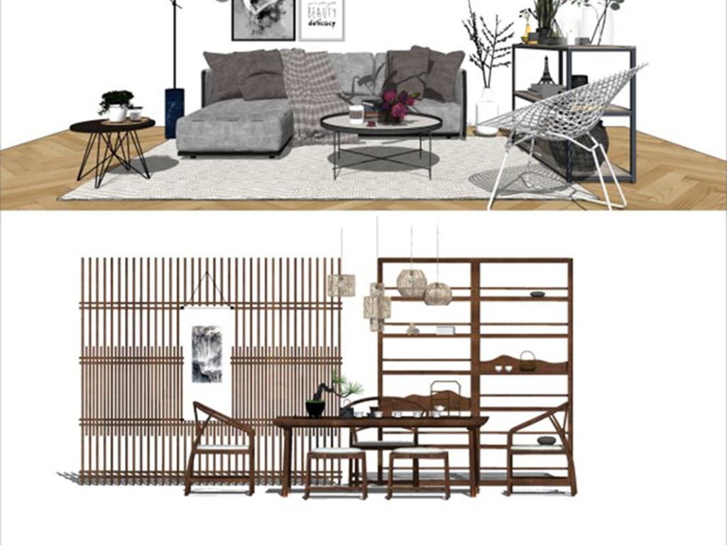 北欧和现代茶几沙发su组合设计图下载(图片718.46mb)
