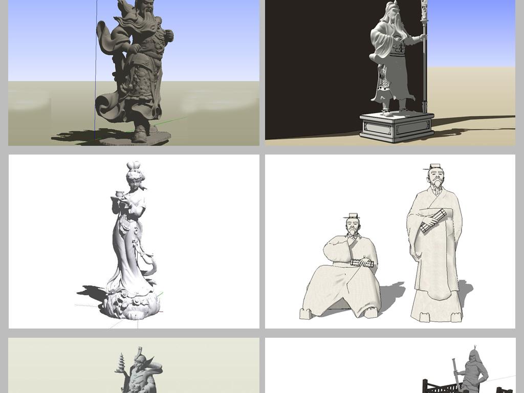 中式古代人物雕塑su模型