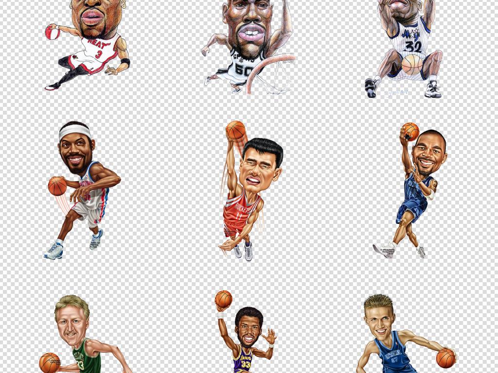 免抠元素 人物形象 动漫人物 > 原创nba篮球巨星球星球迷体育运动员人
