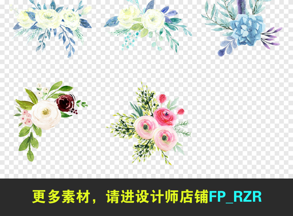 手绘小清新森系热带树叶植物叶子绿色热带手绘树叶热带叶子边框花边草
