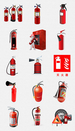 灭火器消防安全知识海报宣传栏png素材
