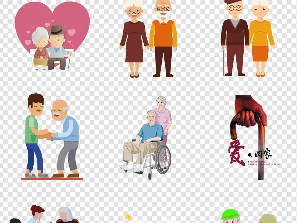 免抠元素 人物形象 帅哥 > 卡通老年人可爱老人老头老太太一家人团聚