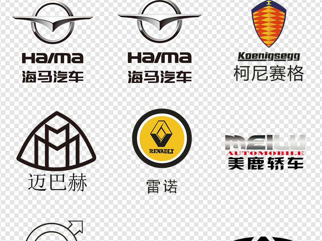 汽车logo跑车法拉利保时捷宝马奔驰大众