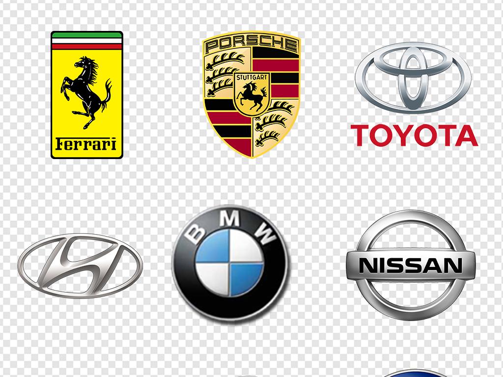 免抠元素 标志丨符号 logo > 汽车跑车法拉利保时捷宝马奔驰大众免扣