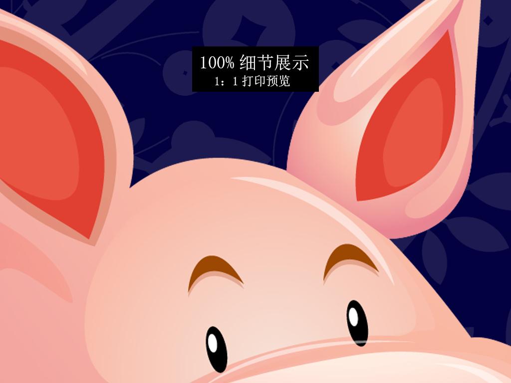 新北欧简约手绘猪卡通猪肉装饰画