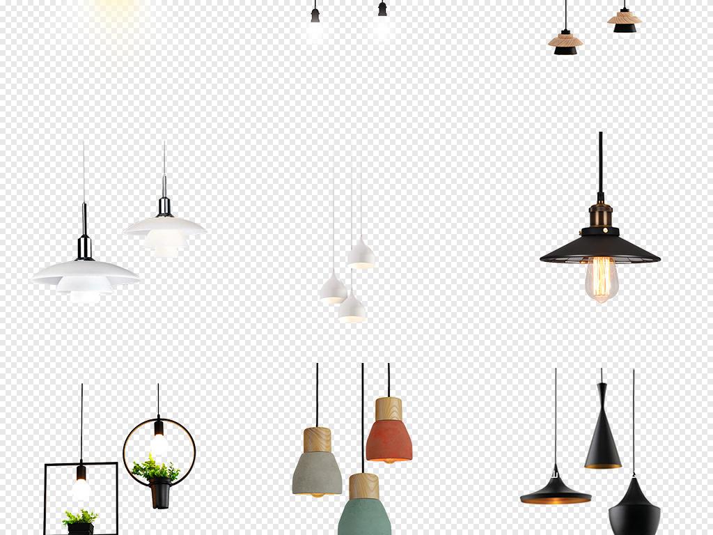 简约北欧风家居装饰吊灯壁灯png免扣素材