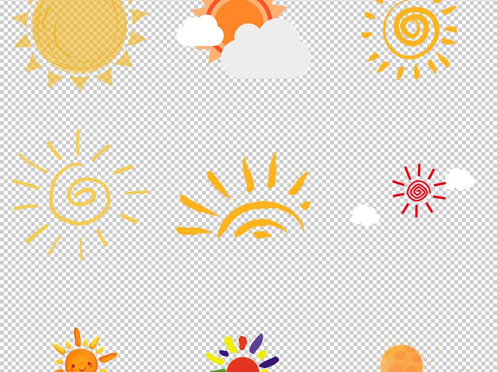 太阳光线太阳光晕手绘太阳笑脸太阳阳光