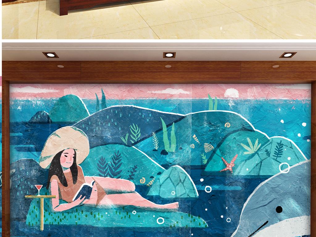 手绘女孩看书礁石海豚
