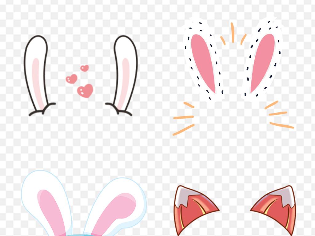 动物耳朵手绘