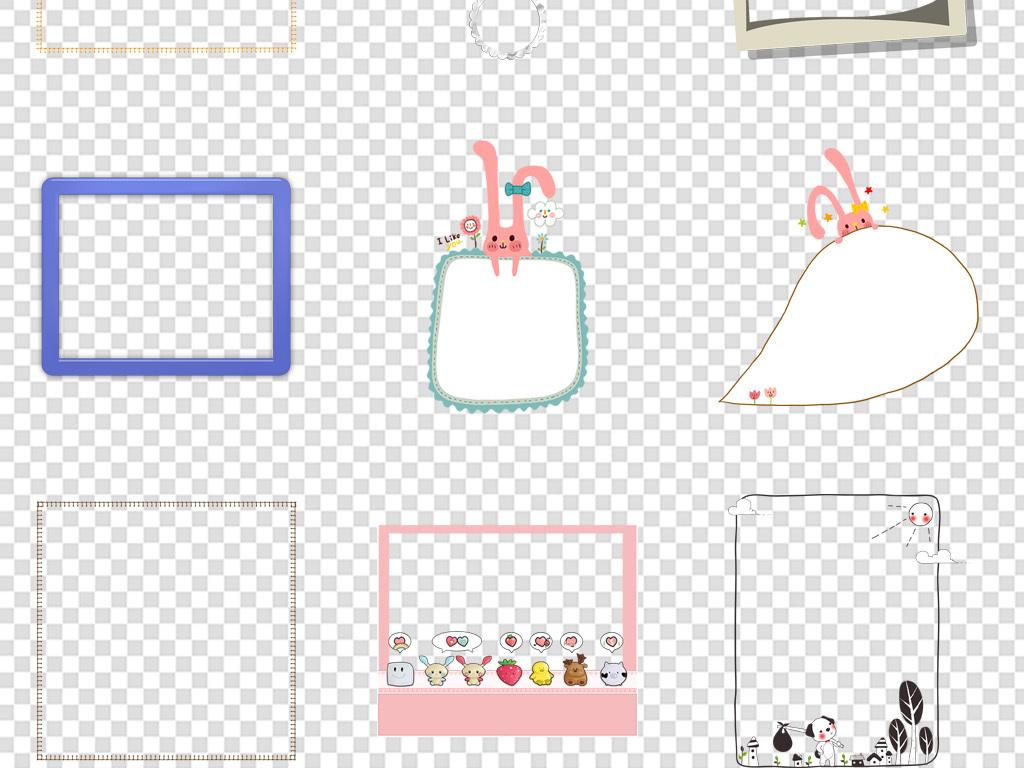 小学生校报板报校园作业开学季新学期透明背景卡通背景可爱边框相框