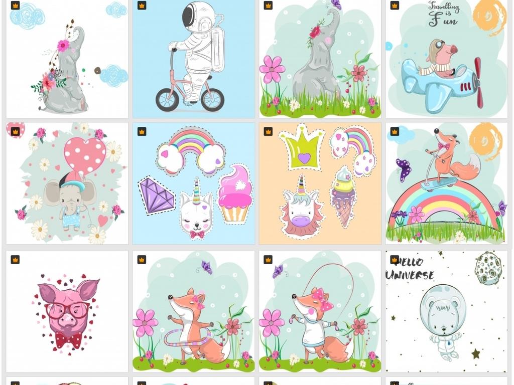 原创卡通手绘水彩小动物