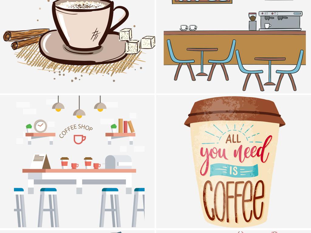 手绘水彩矢量下午茶美味点心咖啡蛋糕素材