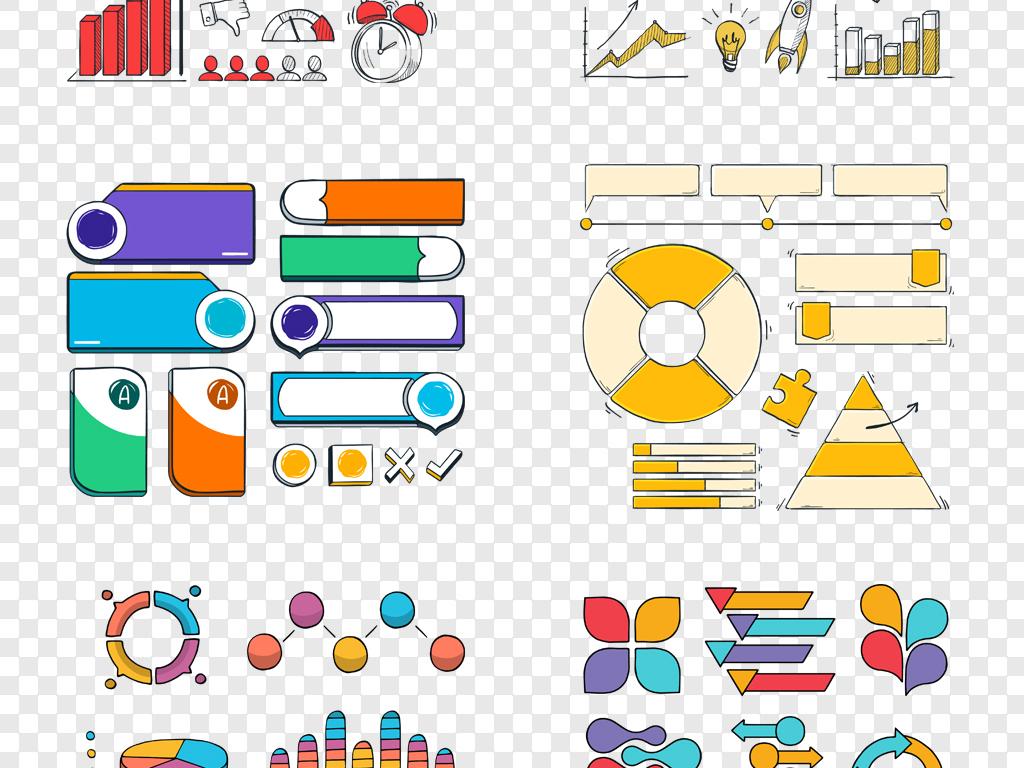 (ai png)手绘风格商务ppt信息图表素材