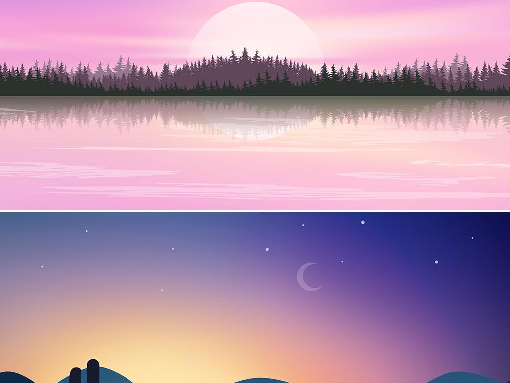 手绘高清风景山脉卡通插画psd分层素材