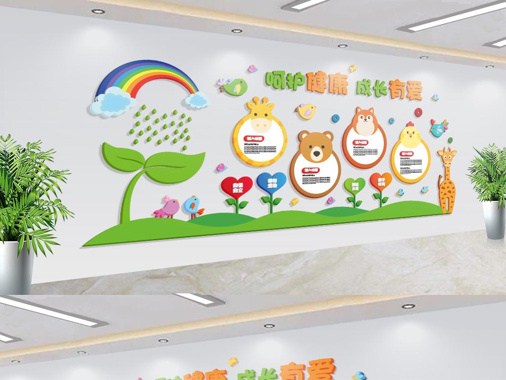 背景墙照片墙企业文化墙校园文化形象墙校园文化幼儿园幼儿园文化墙图片
