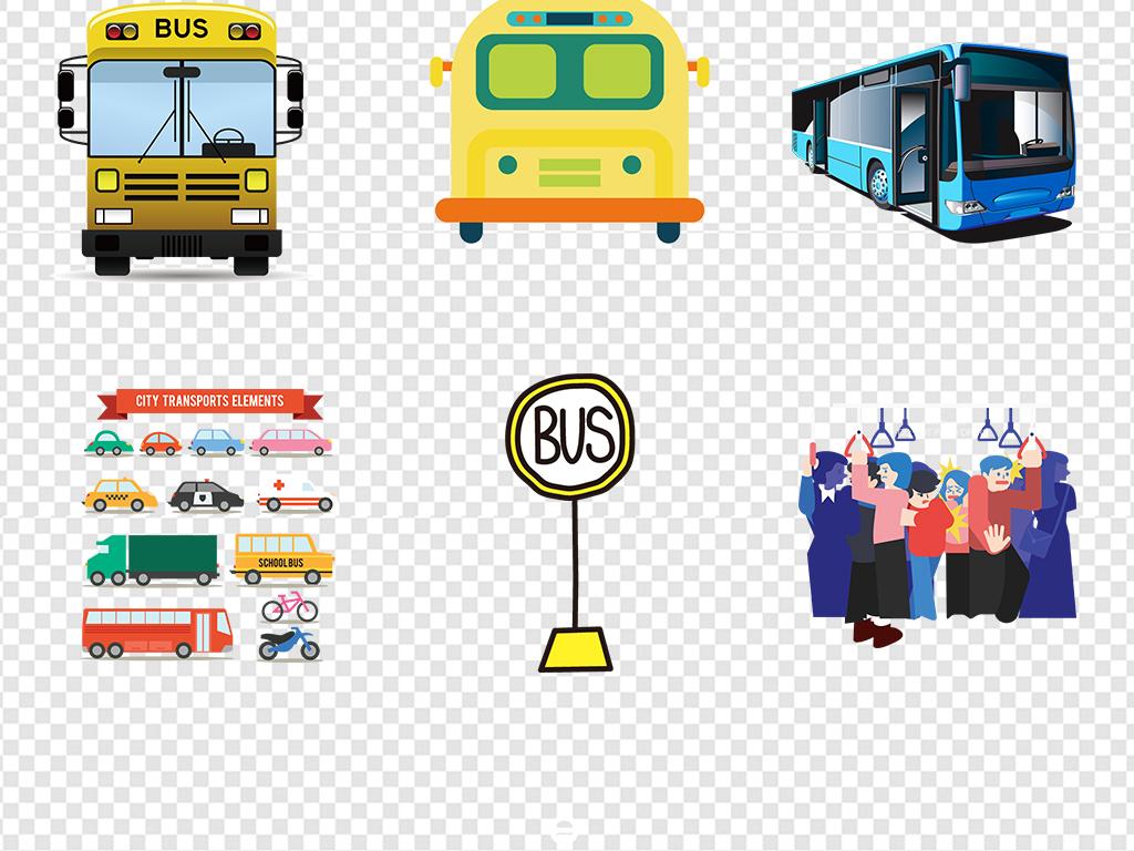 卡通手绘公共汽车公交车大巴车图标png