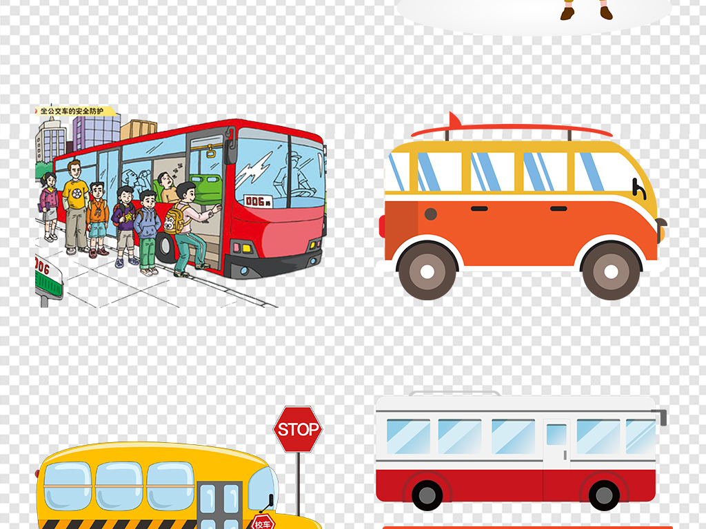 卡通手绘bus公共汽车公交车大
