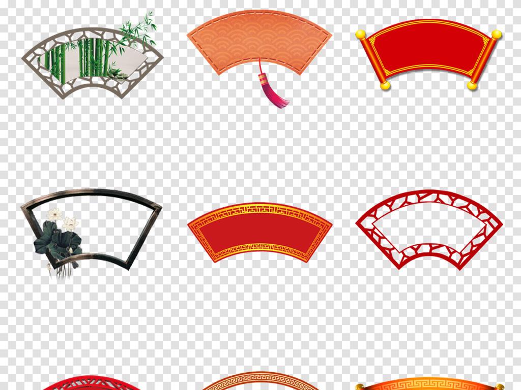 中国风古典文化墙扇形边框png免扣素材
