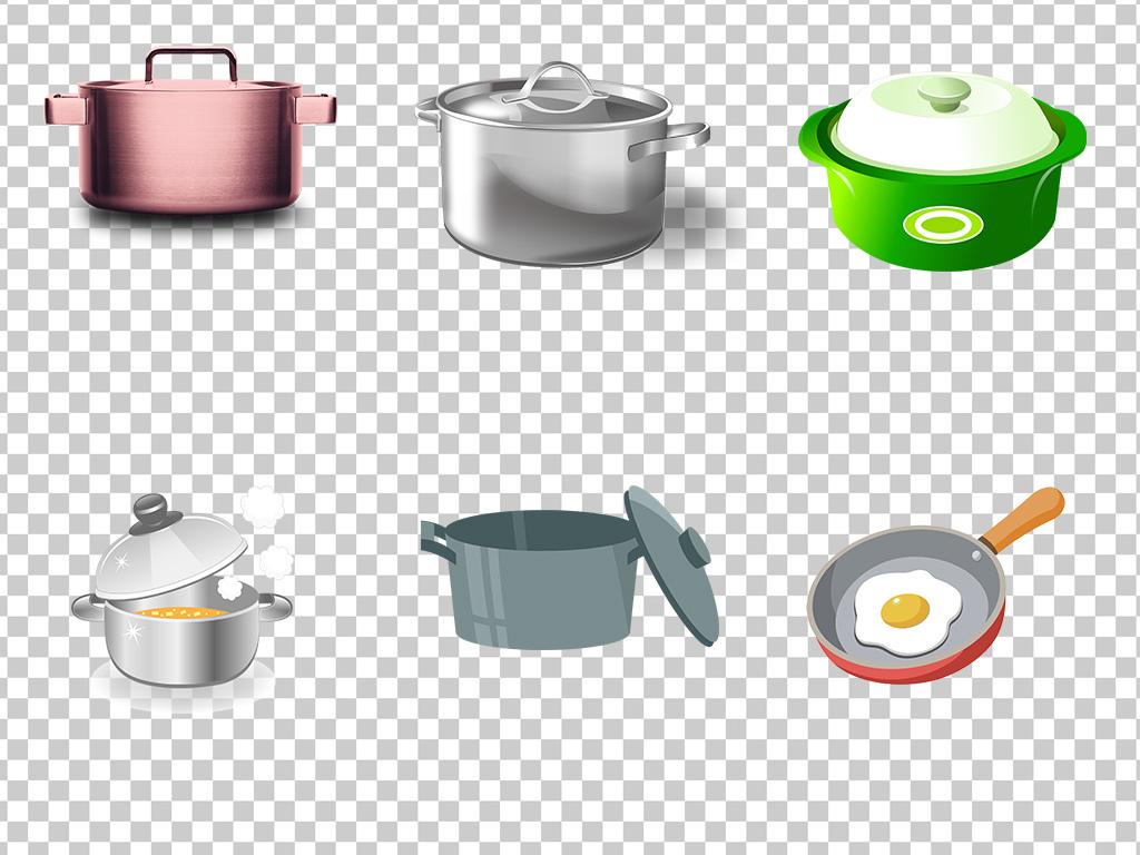 01397锅具厨房用品炒锅汤锅餐具手绘锅具素材免抠