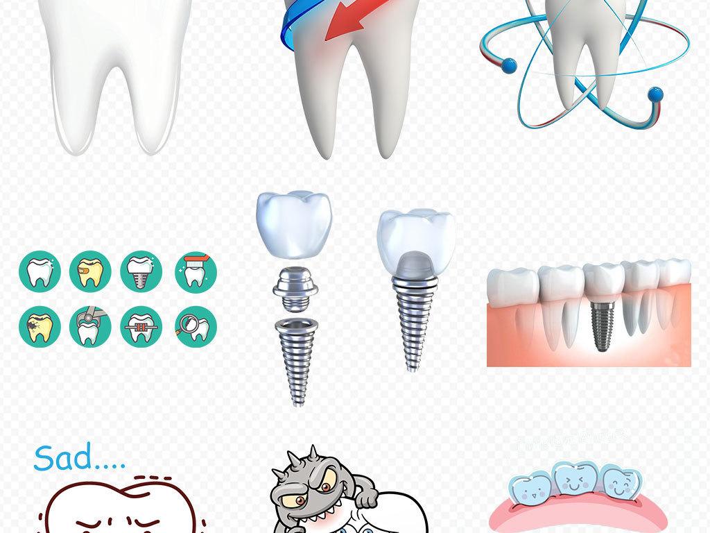 牙齿保护牙科医院诊所护理知识海报PNG素材图片 模板下载 14.61MB