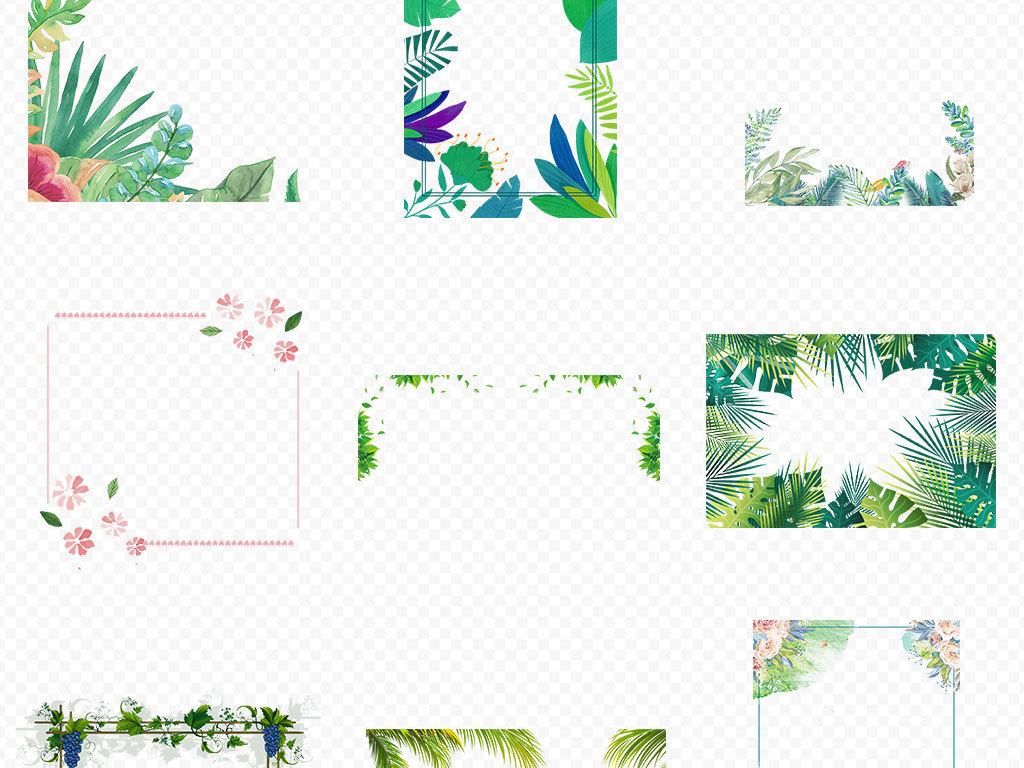 卡通水彩手绘小清新绿色植物花卉边框png素材