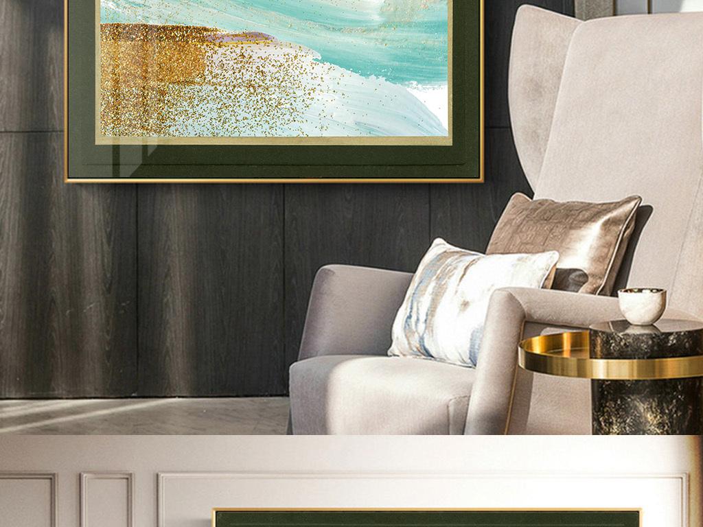 原创现代简约北欧手绘抽象客厅玄关装饰画