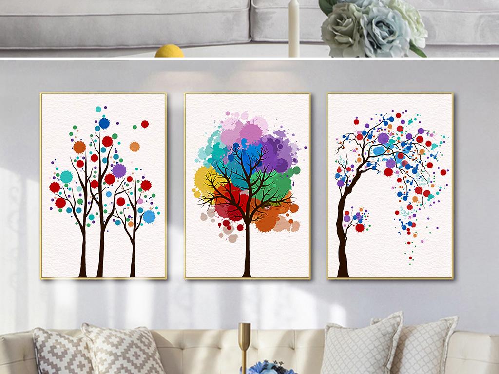 客厅装饰画图片现代简约色彩水彩树手绘插画设计素材