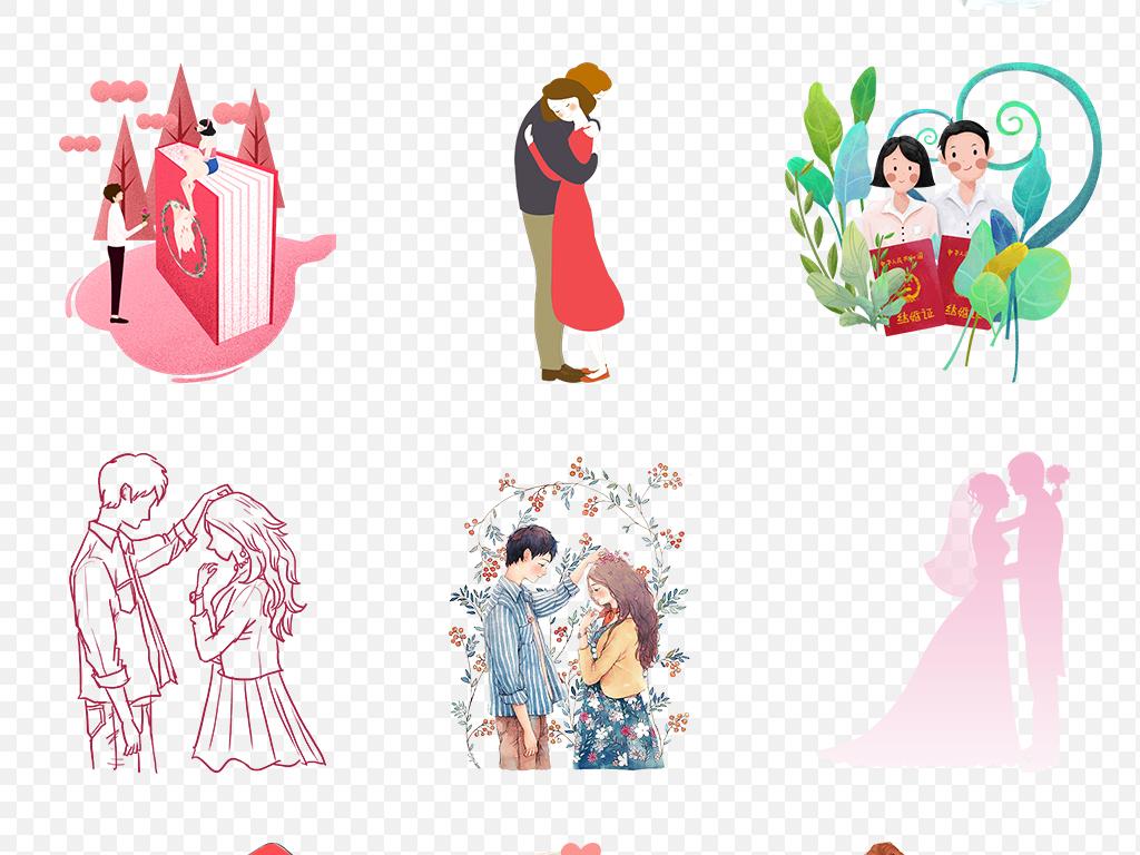 可爱卡通情侣七夕节人物恋爱海报素材背景图片png