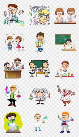 卡通科学家做实验化学实验室人物海报素材背景png