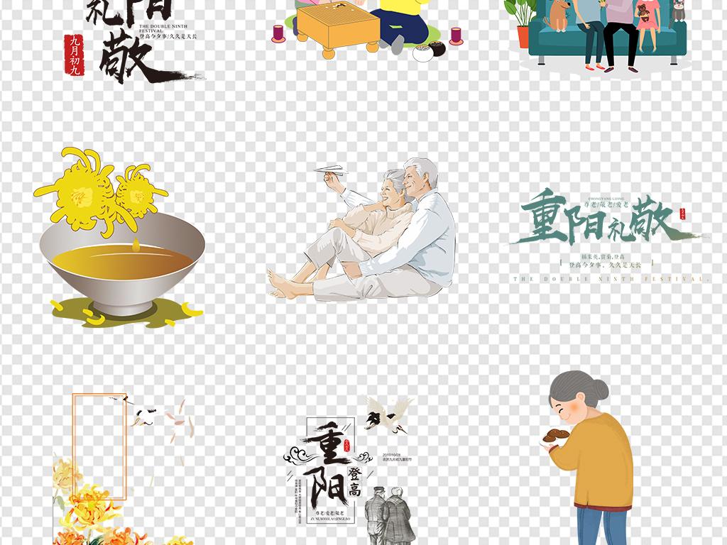 第二届齿轮诗歌节在京举办