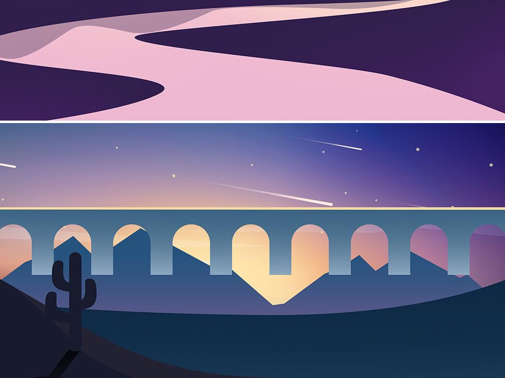 手绘卡通插画高山星空流水海报psd背景图片设计素材