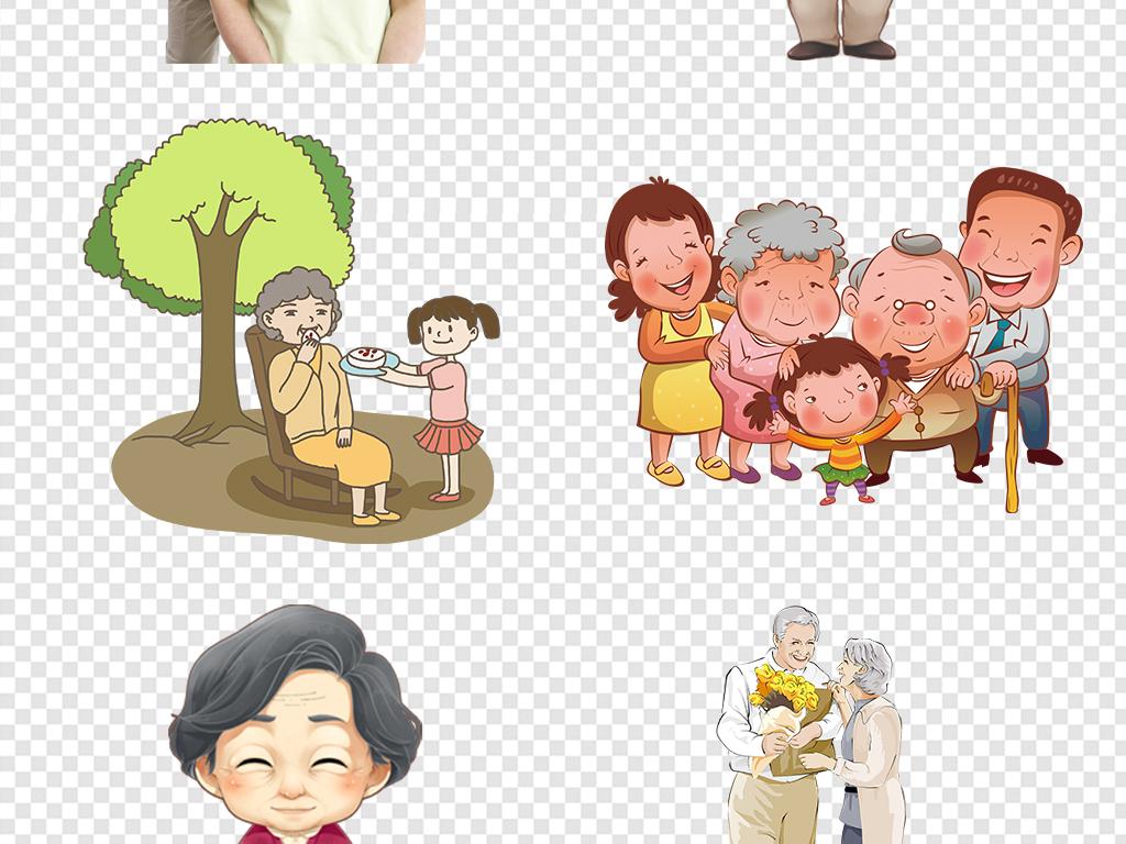 背影老人手绘卡通元素卡通手绘爷爷奶奶爷爷卡通元素卡通透明奶奶卡通
