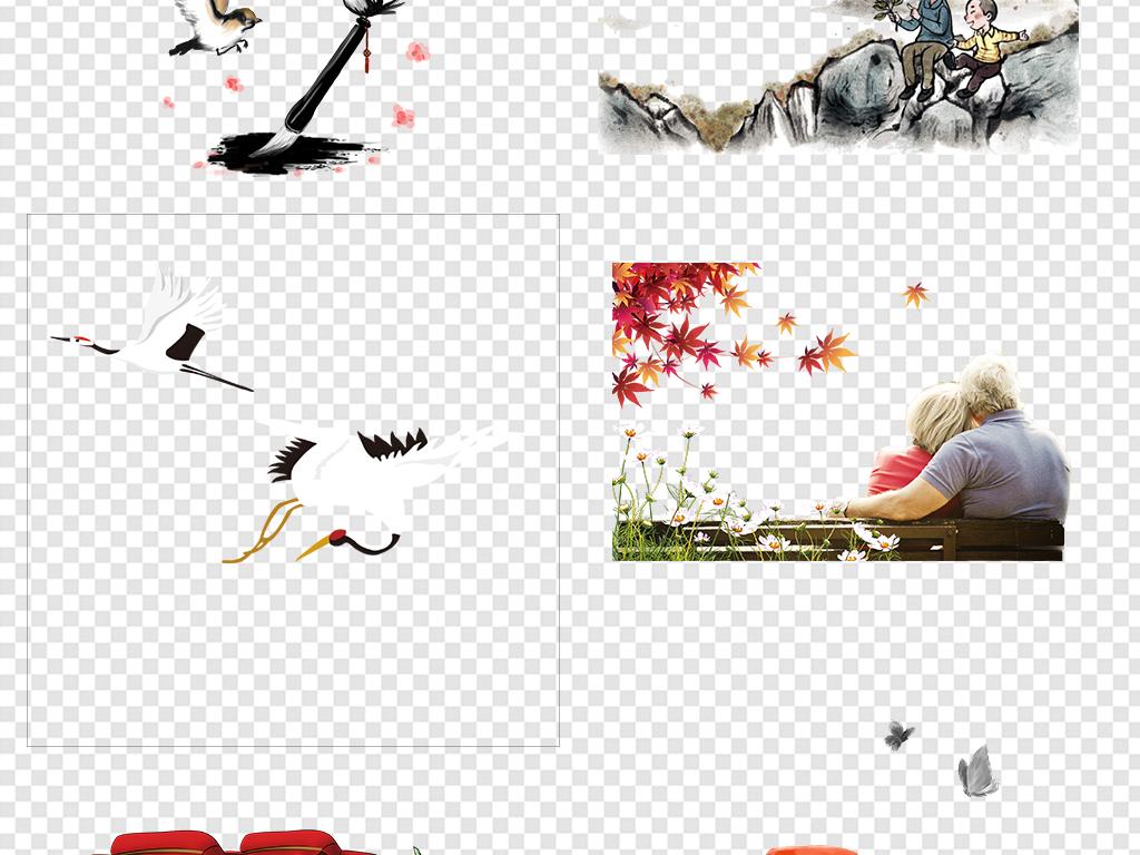 重阳节手绘卡通老人奶奶爷爷png背景元素图片素材_(43