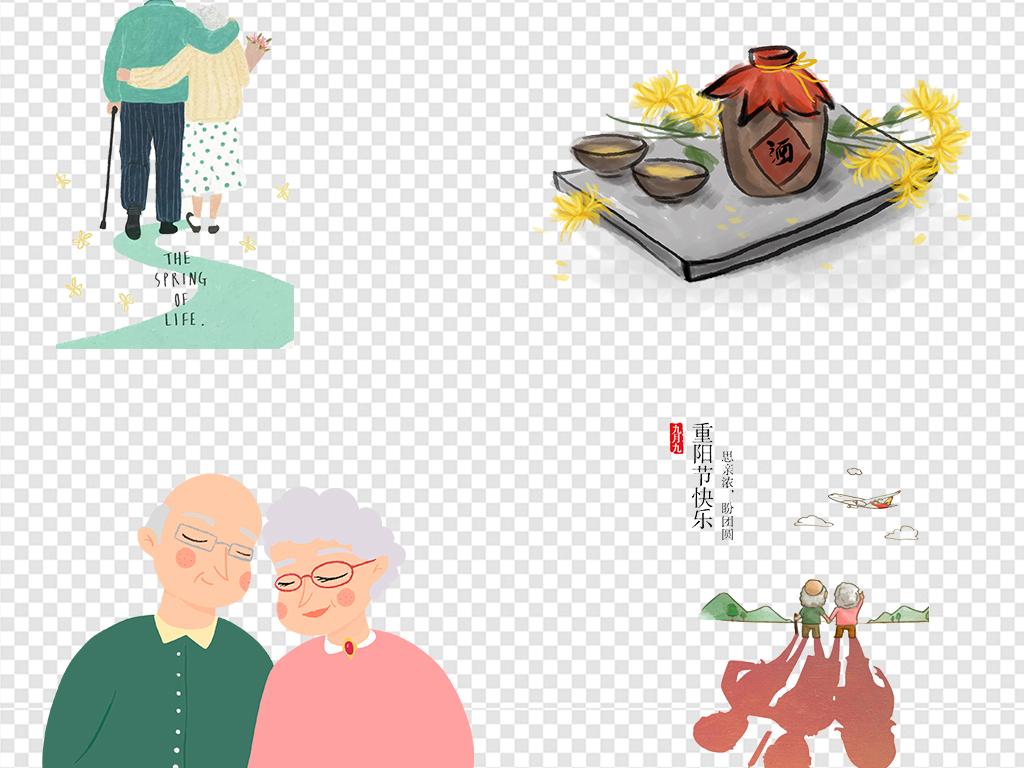 背影透明奶奶卡通背景老人手绘背景png背景手绘卡通元素卡通手绘爷爷