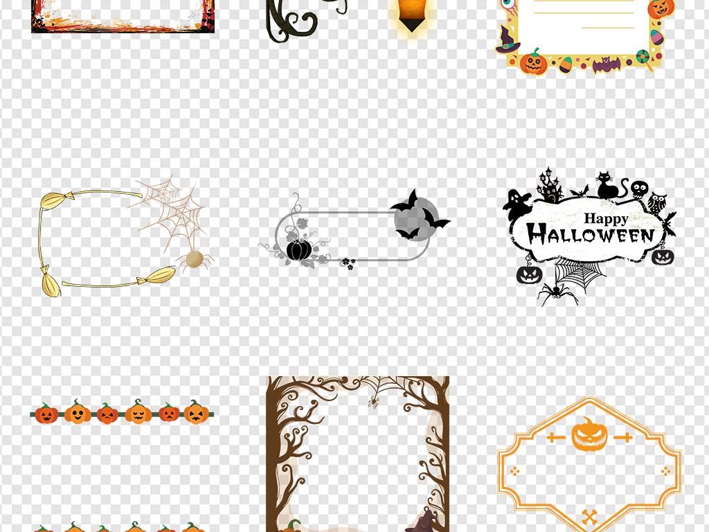 万圣节装饰恐怖卡通手绘png标题框边框